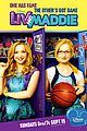 liv maddie premieres today 01