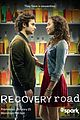 recovery road series featurette watch now 01