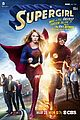 http://cdn01.cdn.justjaredjr.comsupergirl and the flash crossover episode poster 01.jpg