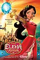 elena avalor gets premiere date disney channel 01