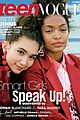 rowan blanchard yara shahidi best friends test 03.