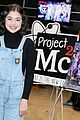 project mc2 stars world steam day 18