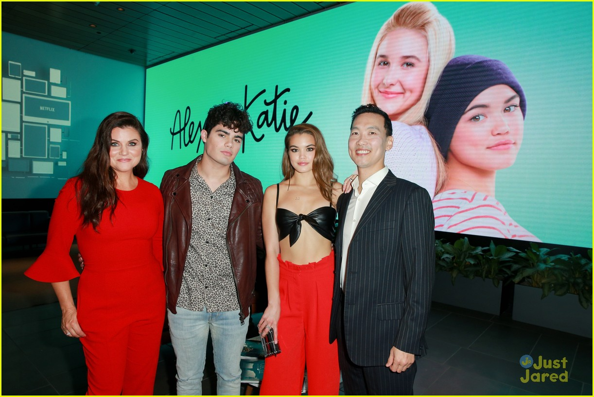 cast of alexa and katie