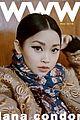 lana condor www nov cover pics 01