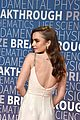 lily collins breakthrough prize awards 07