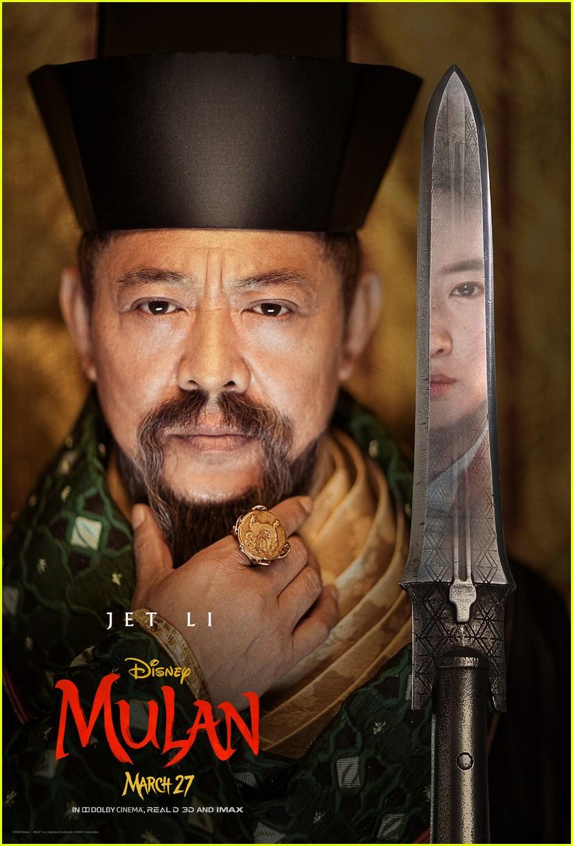 mulan character posters 03