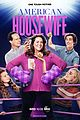 giselle eisenberg joins american housewife cast on new poster 02
