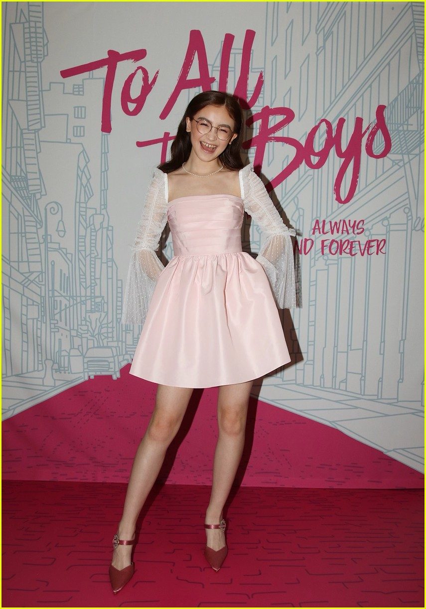 to all the boys always forever virtual premiere 09