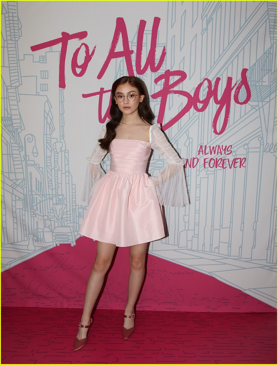 to all the boys always forever virtual premiere 10
