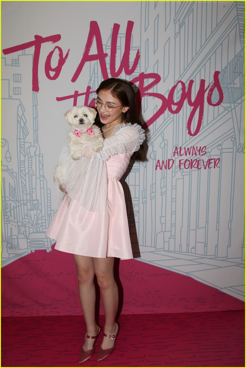 to all the boys always forever virtual premiere 11