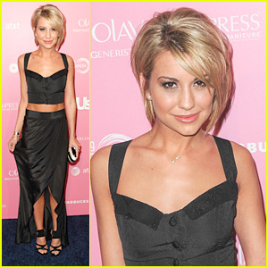 Chelsea Kane: US Weekly Hot Hollywood Style Party