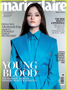 Mackenzie Foy Reveals Something We Didn't Know About Her!