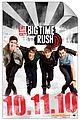 Btr-album big time rush album 05