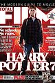 Hp-totalfilm harry potter total film 02