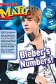 Justin-math justin bieber scholastic math 01