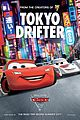 Cars-trailer cars posters trailer 13