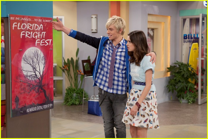 austin ally cloudwatchers 03