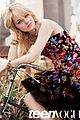 Emma-tv emma stone andrew garfield teen vogue 01