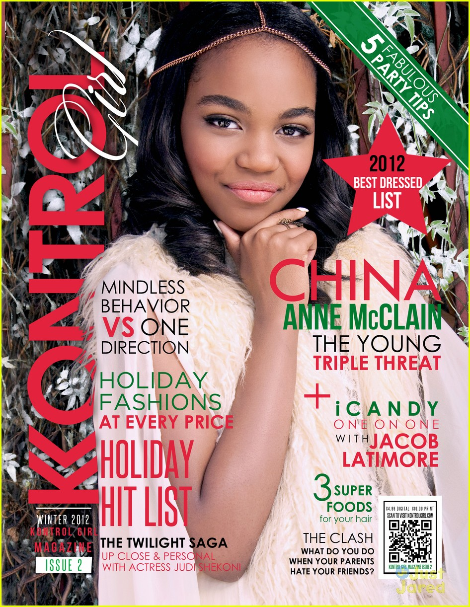 china mcclain kontrol girl 01