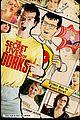 Dorks-poster secret lives dorks poster excl 01