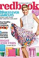 Hough-rb julianne hough covers redbook august 2014 01